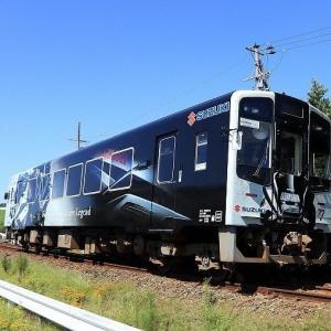 カタナラッピング電車(天竜浜名湖線)