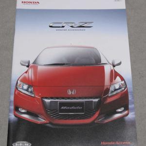 ホンダ  CR-Z アクセサリカタログ 2010年2月