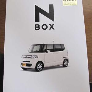 ホンダ N-BOXカタログ(2015年8月)