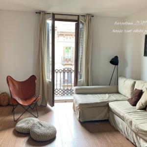 バルセロナ旅行 CAVAとスペインのアパート