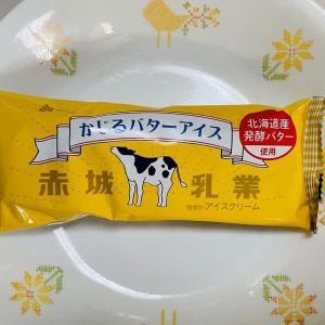 かじるバターアイス!