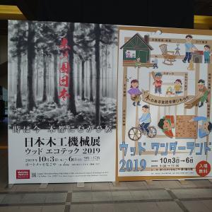 名古屋でも勉強です