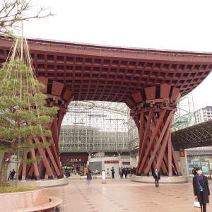 金沢研修旅行
