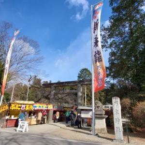 西那須野を行く 乃木神社 @栃木県