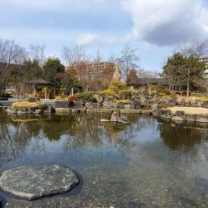 郡山を歩く 21世紀記念公園 麓山の杜 @福島県郡山市