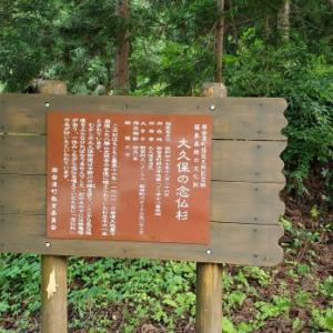 2年ぶり大山祇神社 ランチ @福島県西会津町