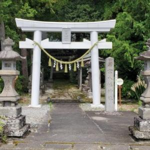若宮八幡神社 @福島県天栄村