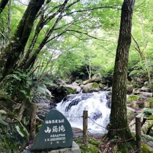 山鶏滝と瀧鶏山不動尊 @福島県平田村