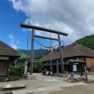 大内宿の高倉神社 @福島県下郷町