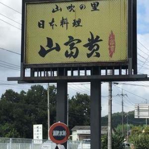 山富黄のお蕎麦