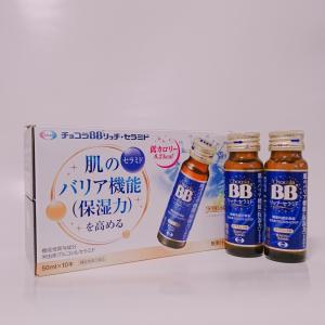 チョコラBB リッチ・セラミド(10本セット)