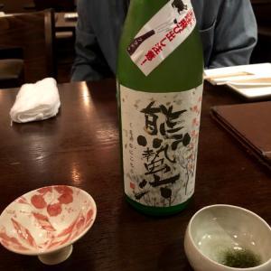 滋賀のお酒ー熊あなにこもる