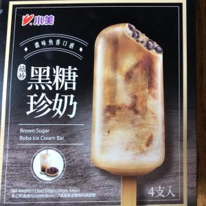 アイスが美味しい季節
