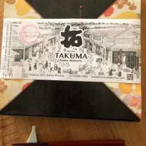 Takuma's Bento