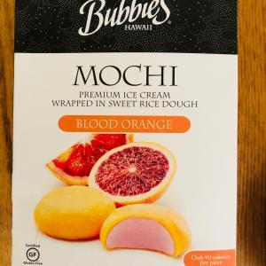 Bloody Orange Mochi Ice