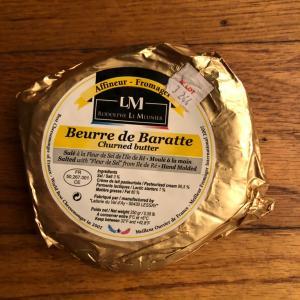 最近のお気に入りバター