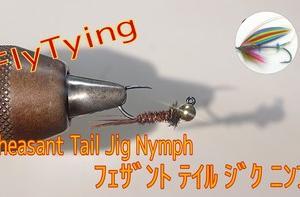 272匹目「FlyTying:Pheasant Tail Jig Nymph/フェザント テール ジク ニンフ」