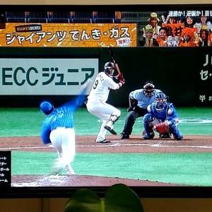 野球×スゴい解説!
