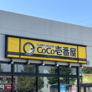 CoCo壱×辛さ。