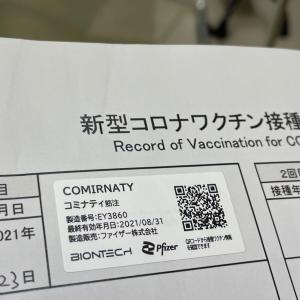 ぱぱっち×ワクチン接種。