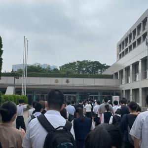 姫×学校見学。