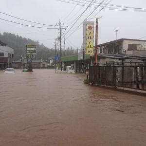 【重要・お詫び】台風被害により、製品の発送が遅れています。