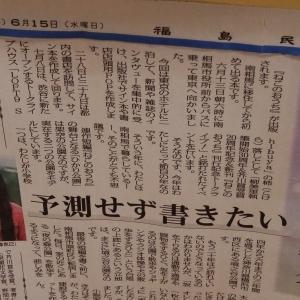柳美里さんの新刊 「ねこのおうち」 サイン本入荷しました!