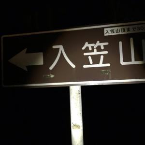 諏訪湖と入笠山③