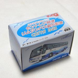 チョロQ☆知多バス