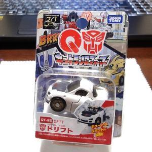 Qトランスフォーマー☆RX-7