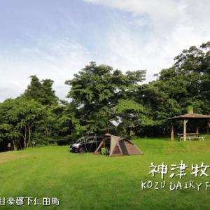 牧場でソロキャンプ!Part 2