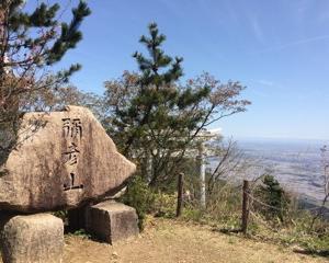 平成最後の登頂♪
