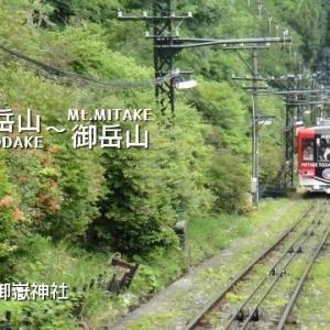 大岳山~御岳山☆奥多摩プチ縦走♪