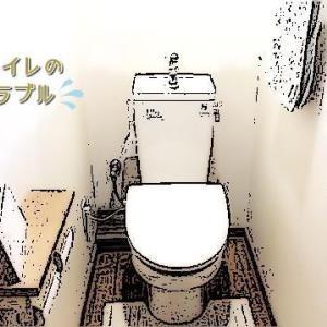 トイレの手洗い水が出な~い