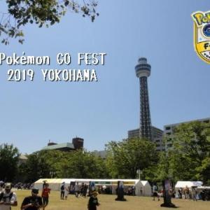 熱い暑い☆ポケモンGO FEST 2019 YOKOHAMA