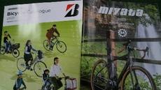 国産メーカーの2020カタログが入荷しました