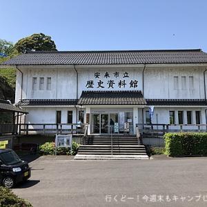 2019GW旅 月山富田城攻略前の安来市立歴史博物館