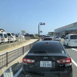 2019GW旅 そして鳥取砂丘に到着!