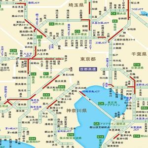 令和元年夏旅は高速強制退出で始まった!