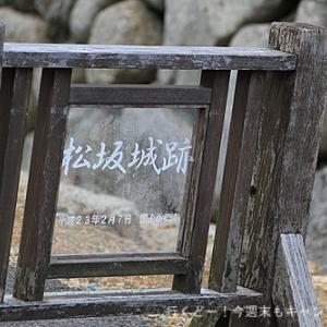 三重県と言えば、津であり、松阪であり…