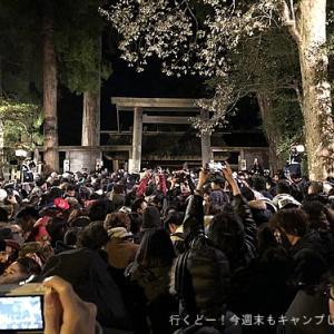 伊勢神宮で迎え二度目の新年