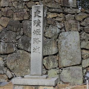 二度目の姫路城だけど初めまして。