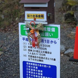 立雲峡即ち竹田城撮影の地