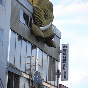 丹波篠山の街並みを歩く