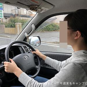 運転手はキミだ!