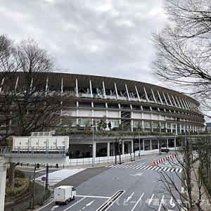 東京2020オリンピック始まった!