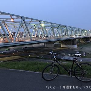 こ、この橋は渡っちゃならねぇ