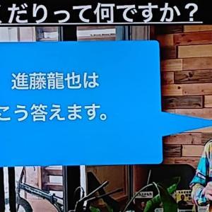 9月放送のYouTube番組アガペーTVの撮影