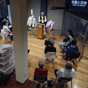 2回に分けての創立15周年記念礼拝その2(教会員を2手に分けています)11月より通常