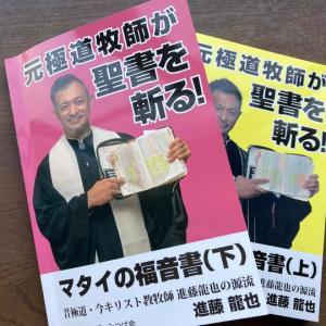 発売前ですが沖縄ライセンター書店で新刊が購入できます。